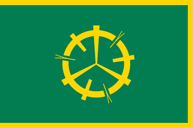 Bandera Misawa (Aomori)