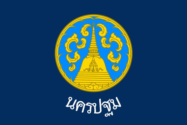 Bandera Nakhon Pathom