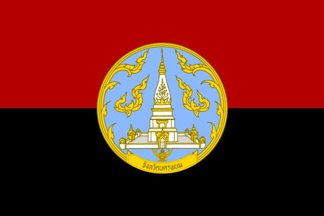 Bandera Nakhon Phanom