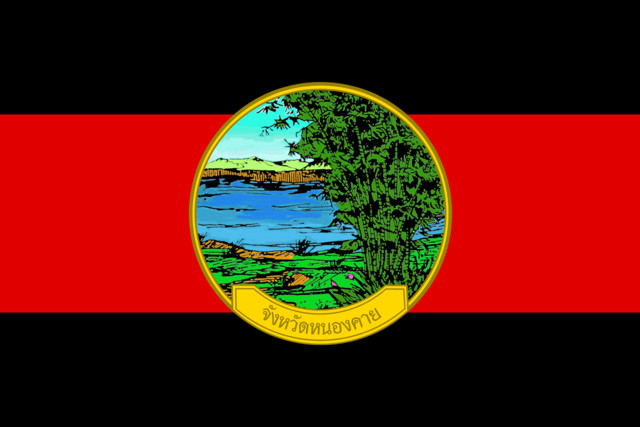 Bandera Nong Khai