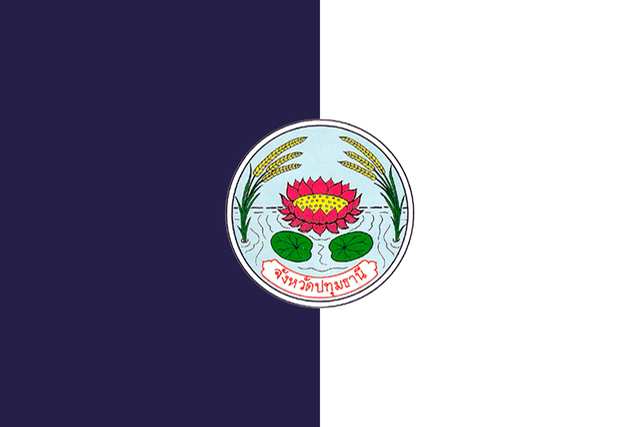 Bandera Pathum Thani