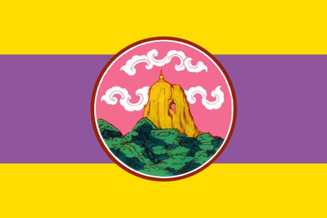 Bandera Phatthalung