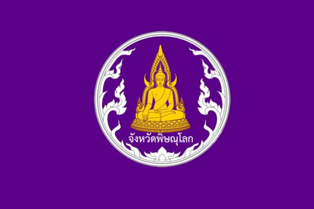Bandera Phitsanulok