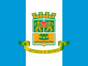 Bandera Plovdiv