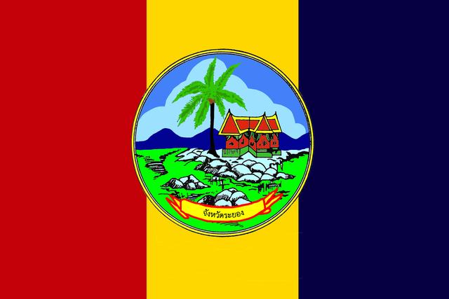 Bandera Rayong