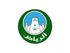 Bandera Riad