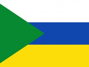 Bandera Salento (Quindío)