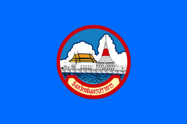 Bandera Samut Prakan