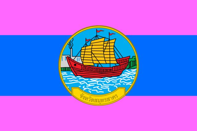 Bandera Samut Sakhon