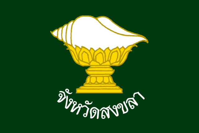 Bandera Songkhla