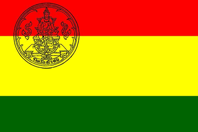 Bandera Sukhothai
