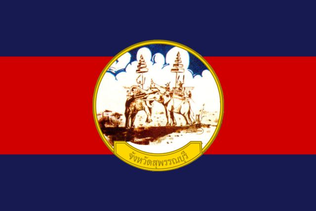 Bandera Suphan Buri