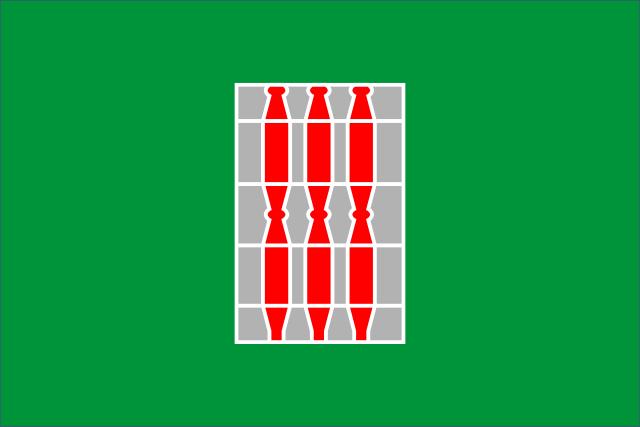 Bandera Umbría