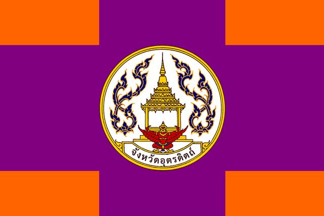 Bandera Uttaradit
