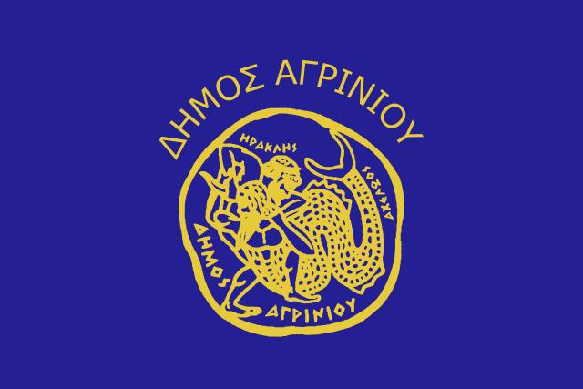 Bandera Agrinio