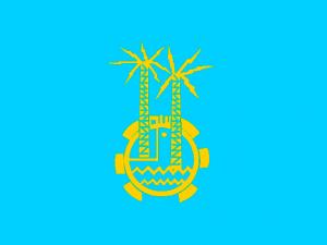 Bandera Asuán
