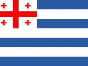 Bandera Ayaria