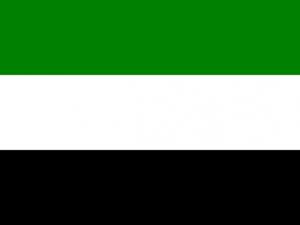 Bandera Becerril (Cesar)