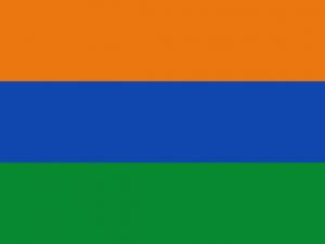 Bandera Curumaní