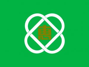 Bandera Eniwa (Hokkaido)