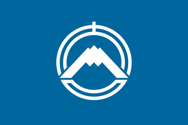 Bandera Fujiyoshida (Yamanashi)