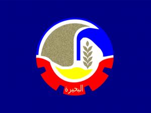 Bandera Gobernación de Behera