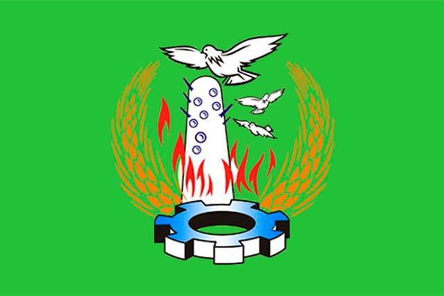 Bandera Gobernación de Menufia