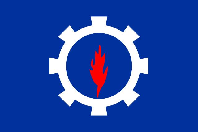 Bandera Gobernación de Suez