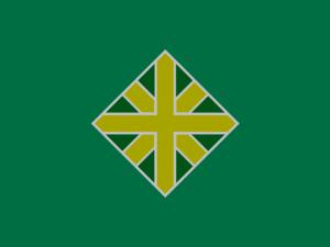 Bandera Iwamizawa (Hokkaido)