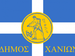 Bandera La Canea
