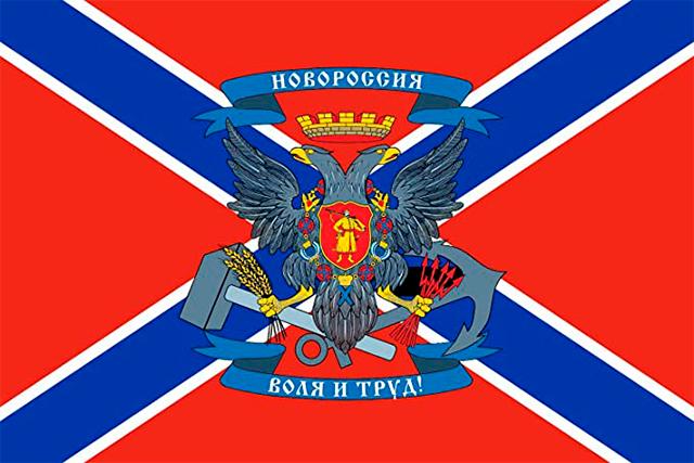 Bandera Novorossia (II)