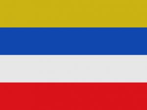 Bandera Soatá