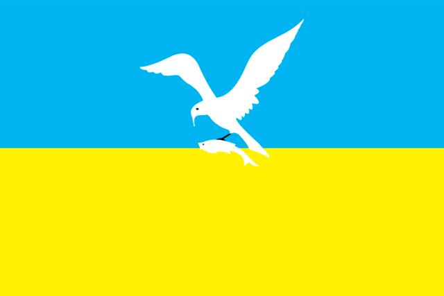 Bandera Sopot