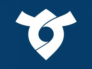 Bandera Tosu (Saga)